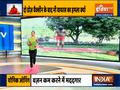 Know benefits of Ashwagandha from Swami Ramdev