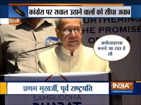 कांग्रेस द्वारा रखी गई मजबूत नींव के कारण भारत 5 ट्रिलियन डॉलर की अर्थव्यवस्था बनेगा: प्रणब मुखर्जी