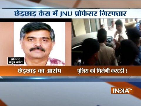 JNU Professor Atul Johri arrested by Delhi Police in sexual harassment case