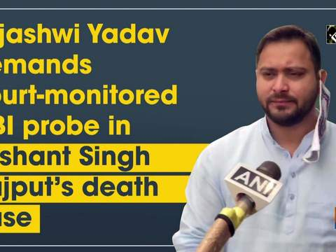 Tejashwi Yadav demands court-monitored CBI probe in Sushant Singh Rajput's death case
