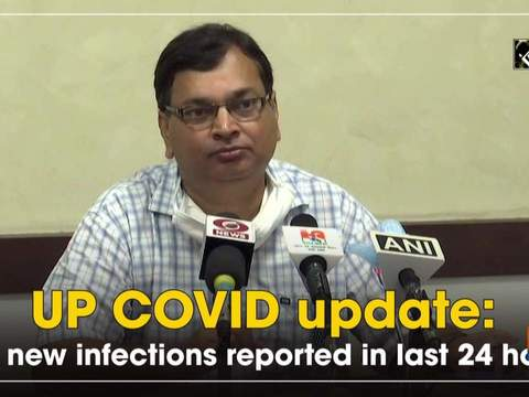 UP COVID update: 982 new infections reported in last 24 hours