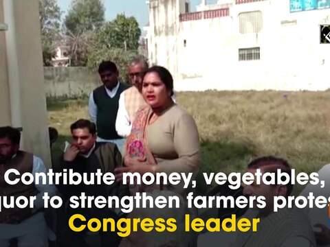 Contribute money, vegetables, liquor to strengthen farmers protest: Congress leader