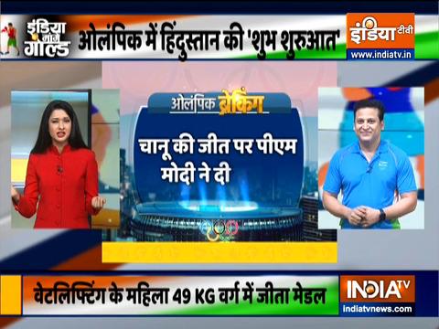 Tokyo Olympics 2020: PM Modi congratulates Mirabai Chanu on silver medal win