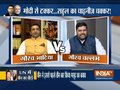 Kurukshetra | March 14, 2019: Will Rahul Gandhi win Lok Sabha Polls by showcasing PM Modi as weak leader?
