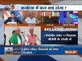 Karnataka confidence vote: Will Yeddyurappa pass or fail tomorrow?