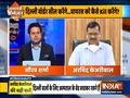 दिल्ली मेट्रो को सोशल डिस्टेंसिंग का पालन करते हुए चलाया जाना चाहिए: अरविंद केजरीवाल