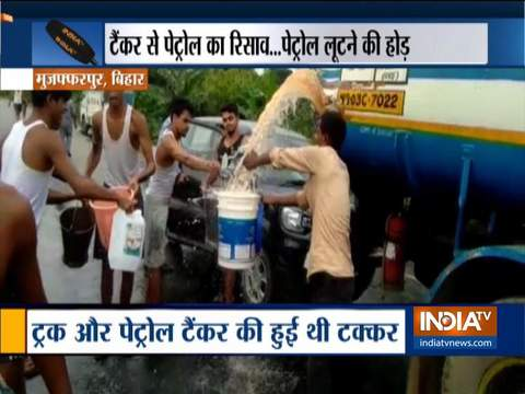 Villagers loot fuel after truck and fuel tanker collide in Muzaffarpur, Bihar