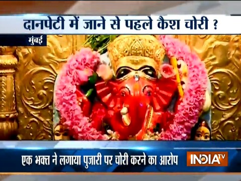Siddhivinayak temple priest spotted stealing money from donation box