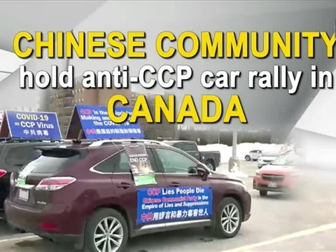 Chinese community hold anti-CCP car rally in Canada