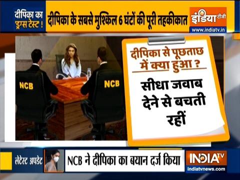 देखिये इंडिया टीवी का स्पेशल शो हकीकत क्या है | 26 सितंबर, 2020