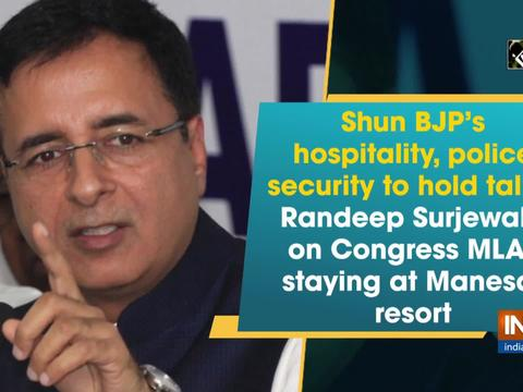 Shun BJP's hospitality, police security to hold talks: Surjewala on Congress MLAs staying at Manesar resort