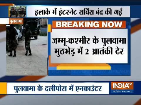 जम्मू-कश्मीर: पुलवामा गांव में हुए मुठभेड़ में 2 आतंकवादी मारे गए