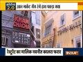 100 oxygen concentrators seized during raid at Delhi's Khan Market restaurant