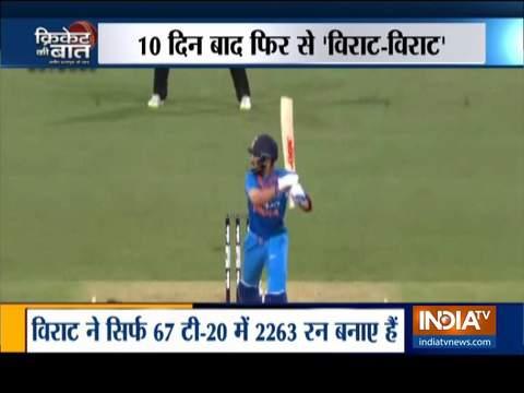 भारत के खिलाफ पहले 2 टी-20 के लिए वेस्टइंडीज टीम का ऐलान, सुनील नरायण और पोलार्ड की हुई वापसी