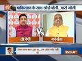 Congress objects to Indo-Pak talks amid BSF jawan's body mutilation row