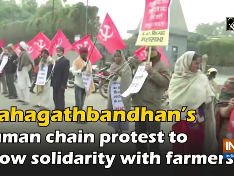 Mahagathbandhan's human chain protest to show solidarity with farmers