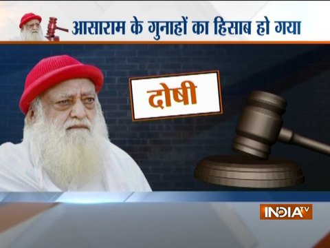 Jodhpur trial court convicts self-styled godman Asaram and 2 others; acquits Shilpi, Sharad