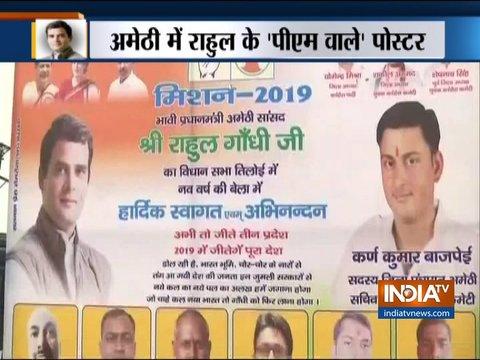 अमेठी दौरे से पहले पोस्टरों में 'प्रधानमंत्री बन गए' राहुल गांधी