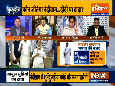 Kurukshetra: Who will win the Battle for Nandigram? Watch Full Debate