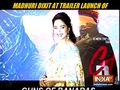 Madhuri Dixit attends trailer launch of Guns Of Banaras