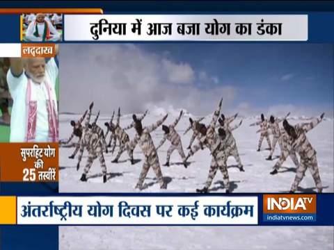 देखिये इंडिया टीवी की खास रिपोर्ट: पूरे देश ने कैसे मनाया अंतर्राष्ट्रीय योग दिवस