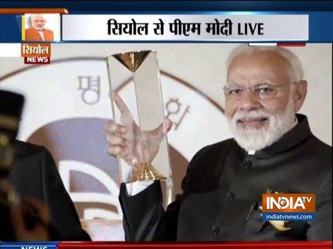PM मोदी को मिला सियोल का सबसे बड़ा अवार्ड, नवाज़े गए शांति पुरस्कार से