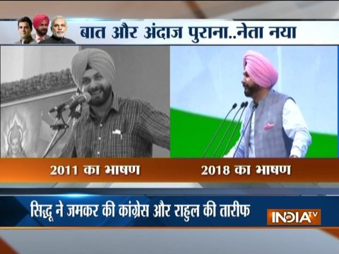 Rahul, gather your men and get ready to hoist flag at Red Fort in 2019: Navjot Singh Sidhu