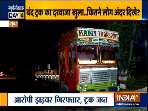 कोरोना वायरस लॉकडाउन: मुंबई पुलिस ने आवश्यक सेवाओं के लिए वाहनों में यात्रा करने वाले 32 लोगों को लिया हिरासत में