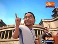 OMG: 'Jai Shri Ram' slogan angers Mamata Banerjee during a public event