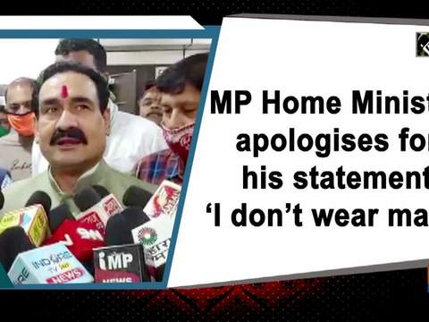 MP Home Minister apologises for his statement 'I don't wear mask'