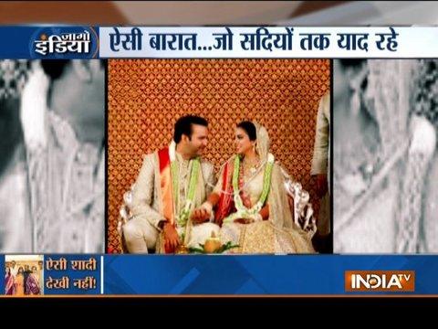 मुंबई: मुकेश अंबानी की बेटी ईशा अंबानी और आनंद पीरामल की एंटिलिया में हुई शादी