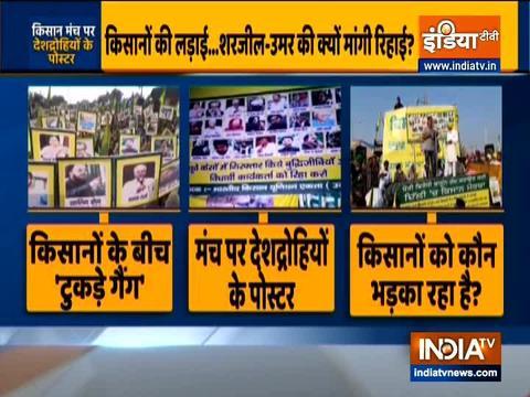 Posters demanding release of Umar Khalid, Sharjeel Imam surface during farmers' stir in Delhi