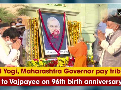 CM Yogi, Maharashtra Governor pay tribute to Vajpayee on 96th birth anniversary