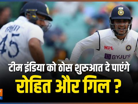 IND vs ENG : Rohit Sharma, Shubman Gill ख़त्म करेंगे बड़ी साझेदारी का सूखा