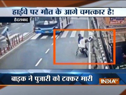 इंडिया टीवी स्पेशल रिपोर्ट| 19 जुलाई, 2018