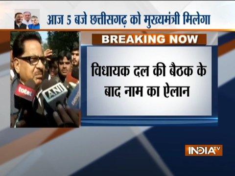 कांग्रेस आज 5 बजे करेगी छहत्तीसगढ़ के मुख्यमंत्री का ऐलान