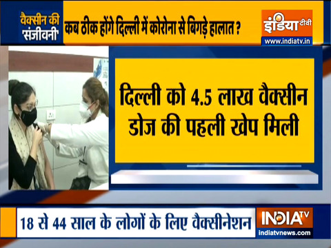 Delhi: Covid-19 vaccination for 18-45 age group to begin from Monday