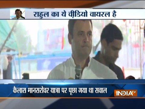 देखिये कैसे समर्थक के मानसरोवर यात्रा से जुड़े सवाल पर मौन रह गए राहुल गांधी