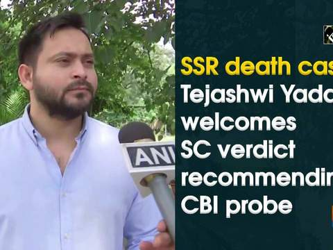SSR death case: Tejashwi Yadav welcomes SC verdict recommending CBI probe