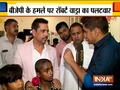 Priyanka will contest election from Varanasi as par party's instruction, says Robert Vadra