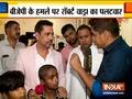 Priyanka will contest election from Varanasi as par party's instruction, says Robert Vadra