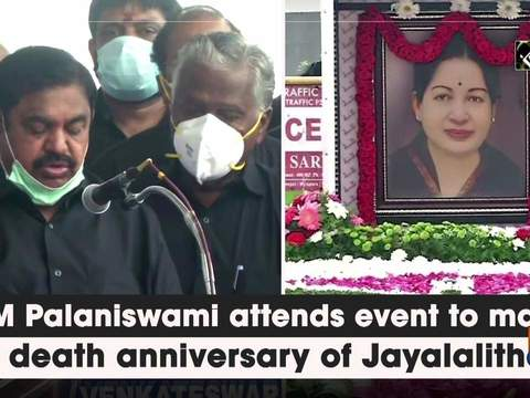 CM Palaniswami attends event to mark 4th death anniversary of Jayalalithaa