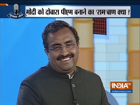 Chunav Manch: Modi is only eligible person to be India's next PM, says Ram Madhav