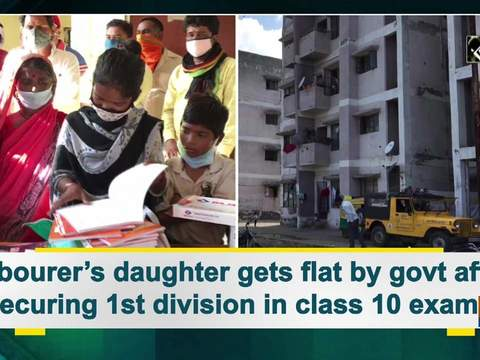 Labourer's daughter gets flat by govt after securing 1st division in class 10 exams
