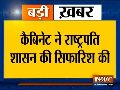 महाराष्ट्र में लगेगा राष्ट्रपति शासन, केंद्रीय कैबिनेट ने की सिफारिश