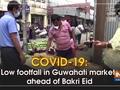 COVID-19: Low footfall in Guwahati markets ahead of Bakri Eid