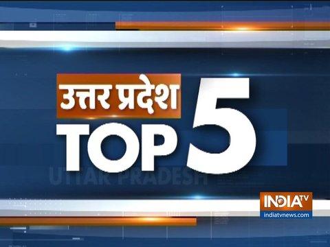 देखिए उत्तर प्रदेश की पांच बड़ी खबरें | 7 जनवरी, 2019