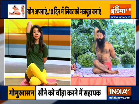 How to make your liver strong in 10 days with yoga, learn from Swami Ramdev
