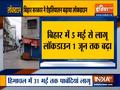 Lockdown extended in Bihar and Himachal Pradesh till 1st June