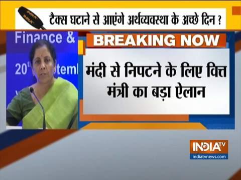 वित्त मंत्री निर्मला सीतारमण ने कॉरपोरेट टैक्स घटाने का दिया प्रस्ताव